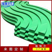 磁性转弯链板导轨 尼龙U型链板导轨 超高分子聚乙烯磁性弯道导轨