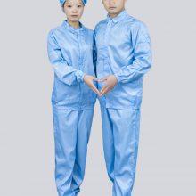 静电衣服分体防尘服无尘防毛短款上衣食品电子厂工作服男蓝色套装