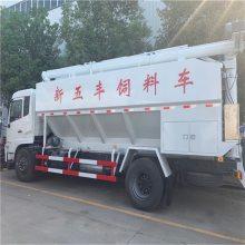 天锦小三轴30方散装饲料车15吨三仓电动液压绞龙快速输送养殖好帮手