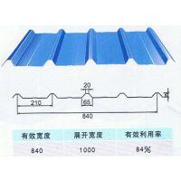 上海新之杰供应瑞金医院YX24-210-840型彩钢板