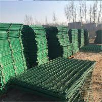 折弯绿色围栏网 现货定做铁丝网片 优质护栏厂家