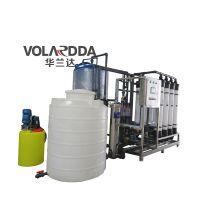 城市生活污水选华兰达超滤净水设备 工业废水 市政中水回用设备 厂家定制