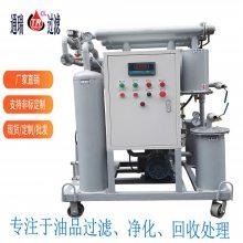 重庆通瑞ZJB-50变压器油脱水、脱气、除杂质专用真空滤油机
