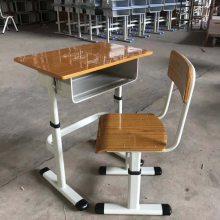 KZY001教育机构培训学生桌椅-定制学生课桌椅-教育机构课桌椅