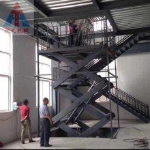 亳州固定式升降機厂家 地下室载重1吨剪叉式升降貨梯 升降平稳操作简单