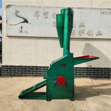 芜湖供应饲料锤片粉碎机 家用小型饲料粉碎机