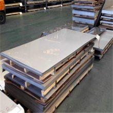 5mm304不锈钢板 8mm304不锈钢板 10mm304不锈钢板 质优价廉