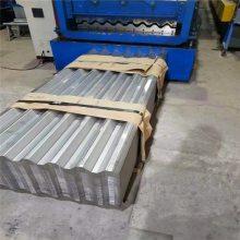 供应0.3mm不锈钢彩钢瓦 0.3mm不锈钢瓦楞板 不锈钢压型板