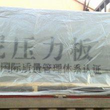 上海纤维水泥板 诺德纤维水泥压力板厂家促销
