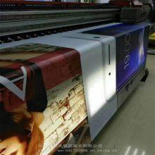 东莞UV软膜灯箱 UV软膜材质环保