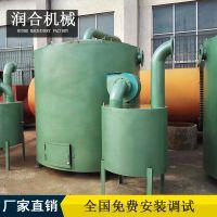 新型机制木炭加工设备 无烟炭化炉 木材制炭机 高产多功能型