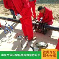室外燃气pe管件制造生产厂家