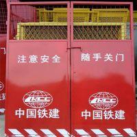 厂家定制井口防护网 施工电梯井护栏网 电梯防护门