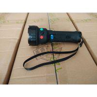 Q5强光信号灯/救生手电筒 红白绿3色7档模式铁路专用信号灯