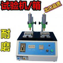 电线塑胶耳机电池外壳丝印酒精耐磨擦试验机