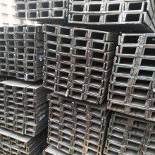 重庆316不锈钢槽钢规格 316不锈钢槽钢厂家