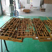 贵州校区仿古铝艺花格 仿木铝合金花格窗厂家