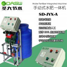 ɽ��ʥ���ˮ���ܽ�ˮ�豸SD-JYX-A��ʱ����ʩ�ʿ���