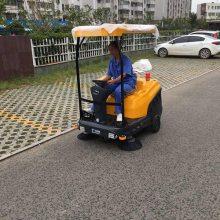 安徽南博自动洗地机(图)-电动扫地车招商-蚌埠扫地车招商