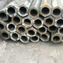 现货销售20#外圆内六角钢管 内对边27六角无缝钢管 山东聊城无缝异型钢管厂