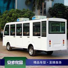 安步优品ABY143新款14座封闭电动游览观光车景区园区工厂城中村电瓶摆渡车