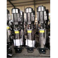 多级离心泵高扬程立式抽水泵 高层供水锅炉给水工业循环增压泵