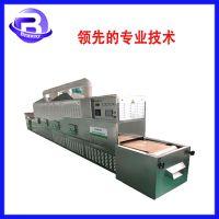 黄鱼微波解冻设备/布朗尼水产品杀菌机械/大型肉类食品解冻设备