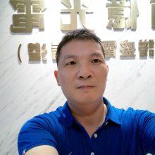 深圳市浦亿光电有限公司
