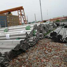 TP304不锈钢管直管的长度长可达30米/浙江中正专业定制