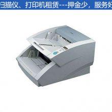 高速扫描仪租赁费用-合肥亿日(在线咨询)-吕梁高速扫描仪租赁