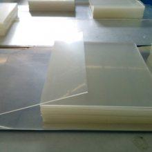 生产亚克力透明片 pmma透明片压克力塑料头镜片