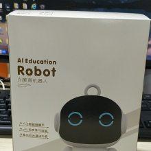 高端智能机器人 小白幼教故事机中英文翻译 儿童早教成长机器人工厂招商批发