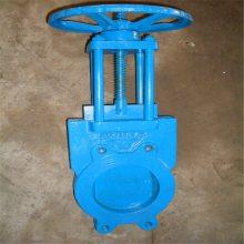厂家供应保定市机电市场铸铁浆液阀Z73X-10 DN150产品结构简单、体积小、重量轻、流阻小