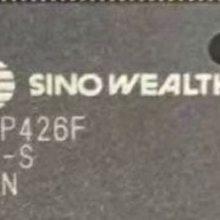 SH93P426F SINOEWAL 进口原装***