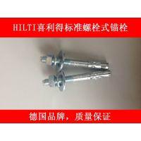 喜利得膨胀螺栓 HSV-BW M16X140大平垫金属锚栓 迅达电梯车修壁虎