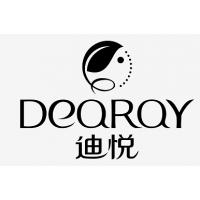 广州迪悦化妆品有限公司