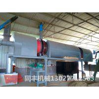 西安废旧电子炭化机专业回收电路板电容电子垃圾提取金属