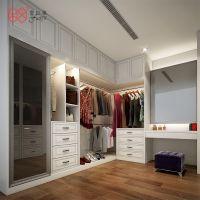 富滋雅新款简约现代板式衣柜家具整体衣橱衣柜来图定制
