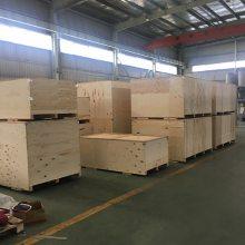 木箱-芜湖顺意木箱价格-木箱的价格