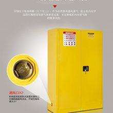固银90加仑化学品防爆柜弱腐蚀防火柜工业存储柜高校化学品安全柜