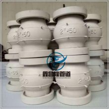 食品级橡胶接头循环水厂专用