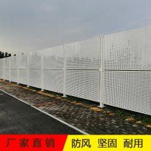 江门大型工地建设标准规范专用镀锌圆孔冲孔板围挡 美观大方