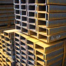 贵州槽钢生产-云南槽钢价格-昆明槽钢直销厂家-规格齐全