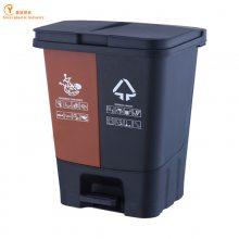 浙江鑫宜牌:户外加厚带盖垃圾桶 脚踏双桶连体家用果皮箱 塑料环卫分类垃圾桶