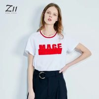 【Z11S29】秋装上新品牌女装折扣批发进货渠道爆款分份走份
