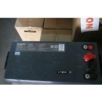 松下LC-P12200ST铅酸免维护12v200ah大容量蓄电池通信基站蓄电池