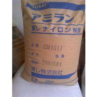 直销耐热级PA6 CM1026 日本东丽