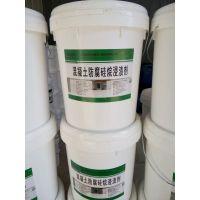 长春混凝土防腐涂料_硅烷浸渍剂厂家