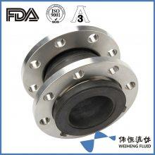 厂家直销不锈钢法兰橡胶软接头橡胶补偿器软连接 304不锈钢接头