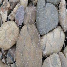 雷诺护垫规格 雷诺护垫护角 优质石笼网